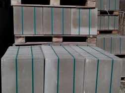 dlažba betonová 40x40 dočasně vyprodáno